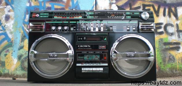 كيفية صناعة راديو