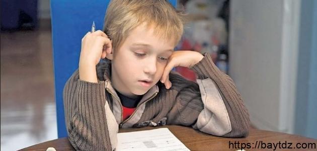 كيفية علاج عدم التركيز عند الأطفال