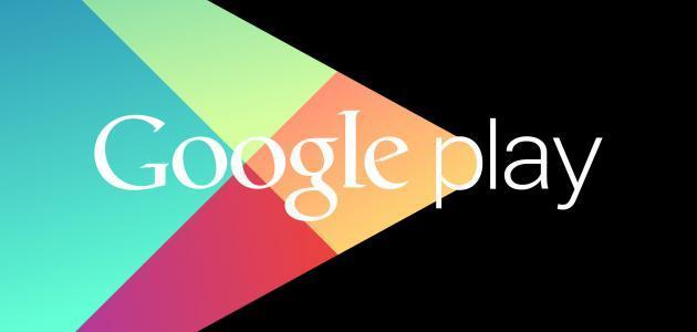 كيفية عمل إيميل على الجوجل بلاي