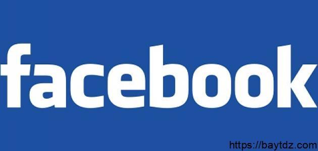 كيفية عمل إيميل على الفيس بوك لأول مرة