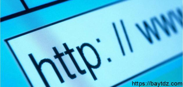 كيفية عمل موقع إلكتروني على الإنترنت