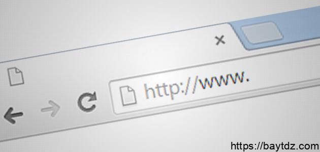 كيفية عمل موقع إلكتروني