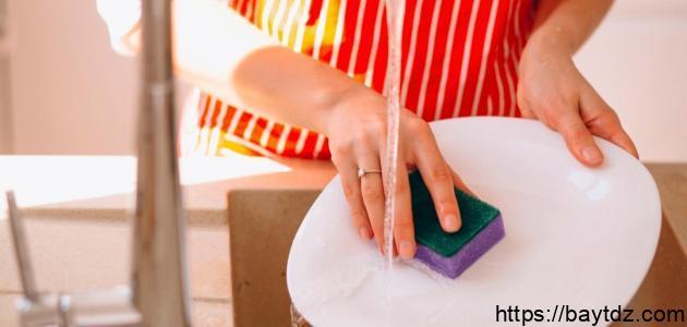 كيفية غسل الصحون