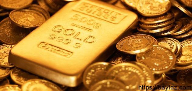 كيفية فحص الذهب