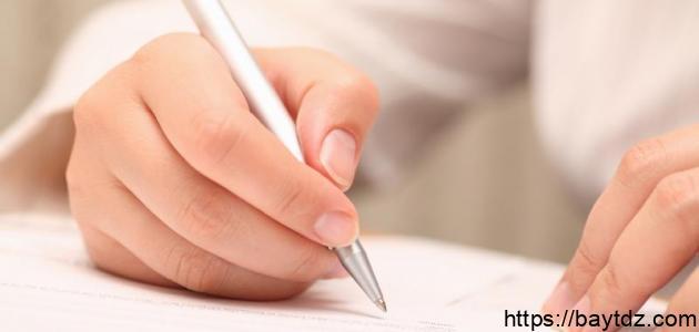كيفية كتابة مقال نقدي قصير جداً