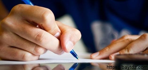 كيفية كتابة مقال نقدي