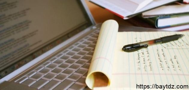 كيفية كتابة مقالة علمية قصيرة