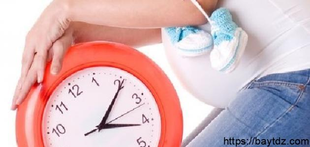 كيفية معرفة قرب موعد الولادة