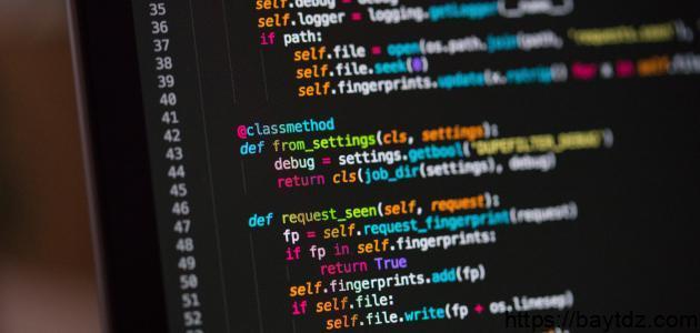 لغات الكمبيوتر