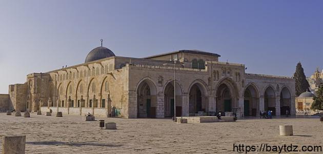 لماذا سمي المسجد الأقصى بهذا الاسم