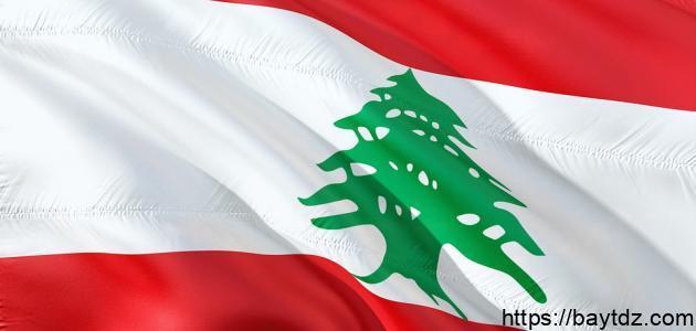لماذا سميت لبنان بهذا الاسم