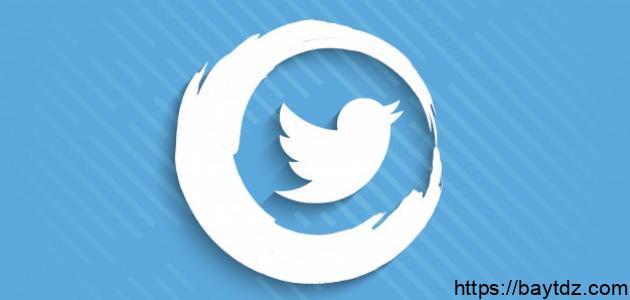 لماذا يتم إيقاف الحساب في تويتر