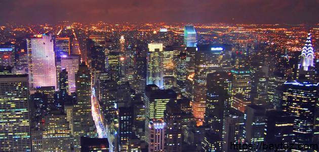 ما أجمل مدينة في العالم