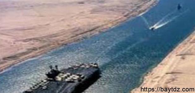 ما أهمية قناة السويس