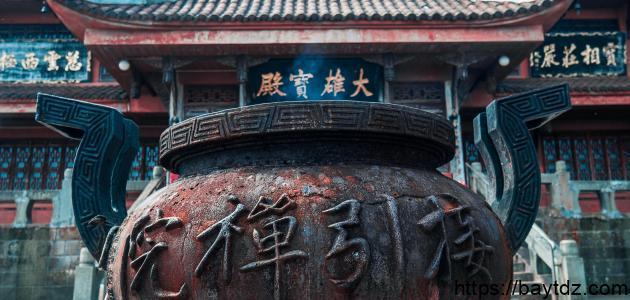 ما اسم الصين القديم
