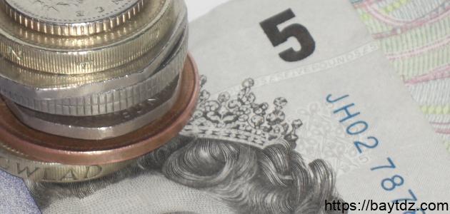 ما اسم العملة البريطانية