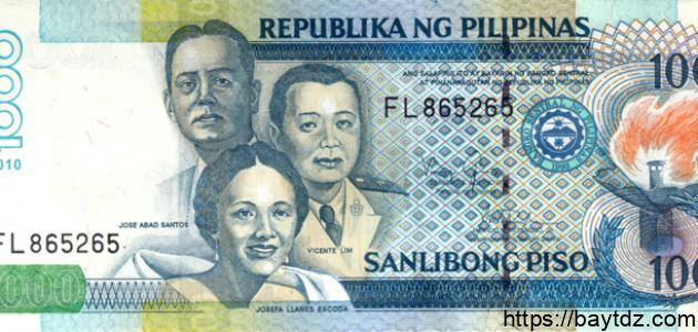 ما اسم عملة الفلبين