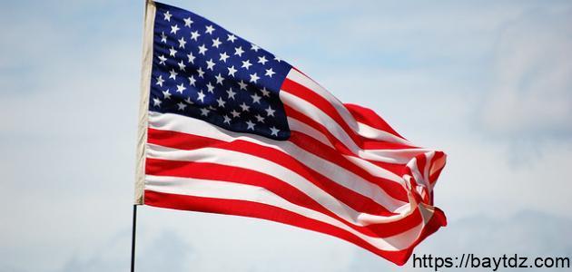 ما اسماء ولايات أمريكا