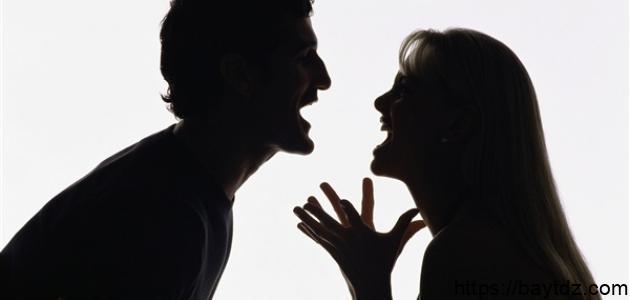 ما جزاء الزوج الظالم