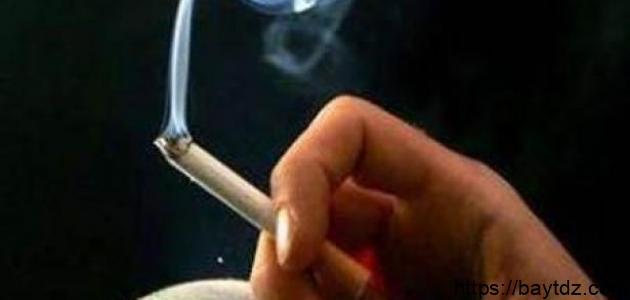 ما حكم شرب الدخان