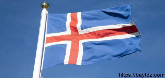ما عاصمة آيسلندا