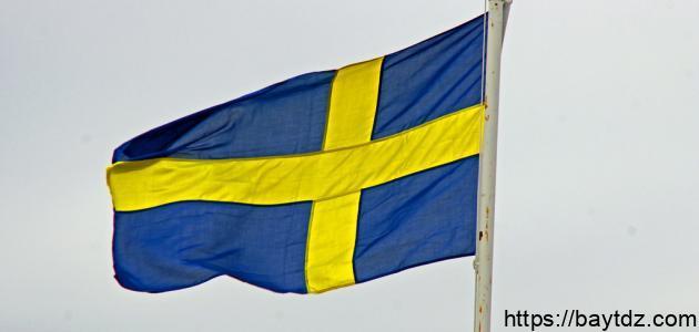 ما عاصمة السويد