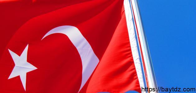 ما عاصمة تركيا