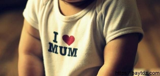 ما كتب عن الأم