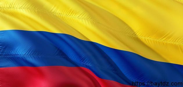 ما لغة كولومبيا