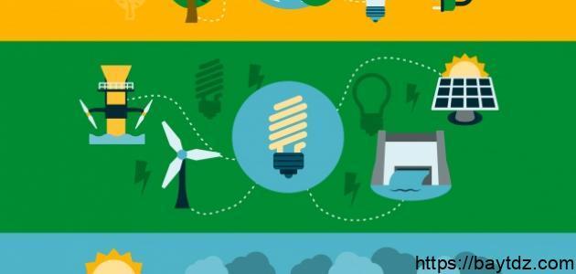 ما معنى الطاقة الشمسية
