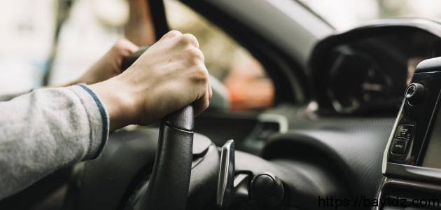 ما هو العزم في السيارة