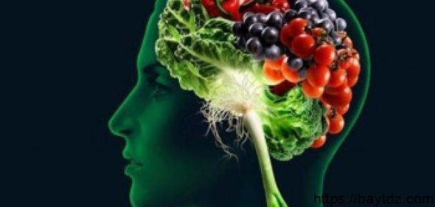 ما هو الغذاء الذي يقوي الذاكرة