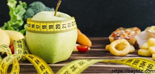 ما هو الغذاء الصحي المتوازن
