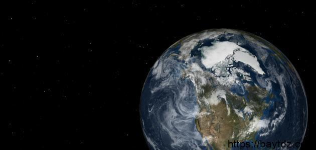 ما هو شكل الأرض