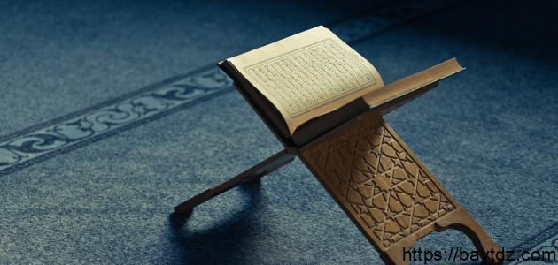 ما هو عدد آيات القرآن الكريم