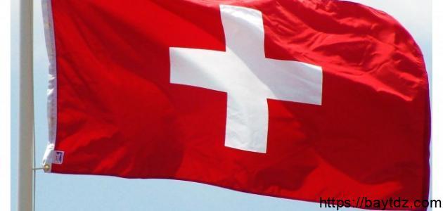 ما هو عدد سكان سويسرا