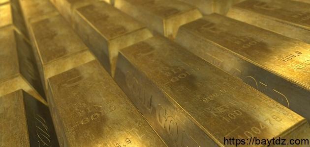 ما هو لون الذهب الأصلي