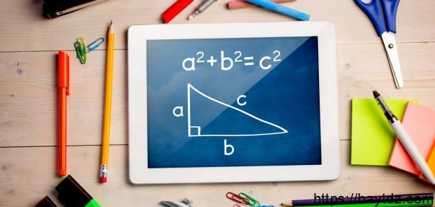 ما هو محيط المثلث ومساحته