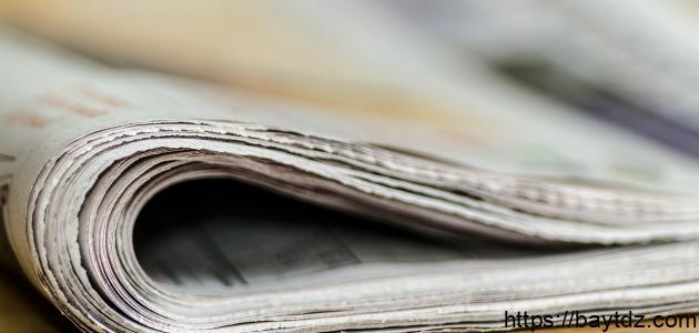 ما هو مفهوم الخطاب الصحفي