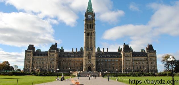 ما هو نظام الحكم في كندا