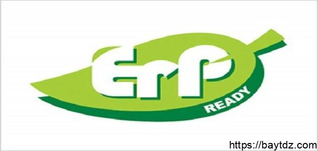 ما هو نظام ERP