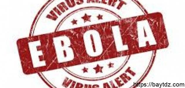 ما هو وباء ايبولا