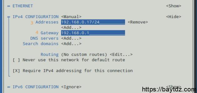 ما هو IP Address