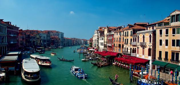 ما هي أجمل مدينة في العالم