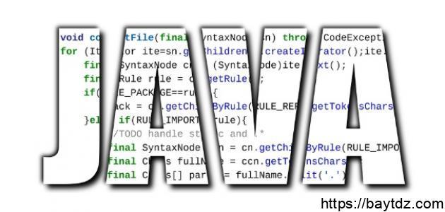 ما هي أفضل لغة برمجة