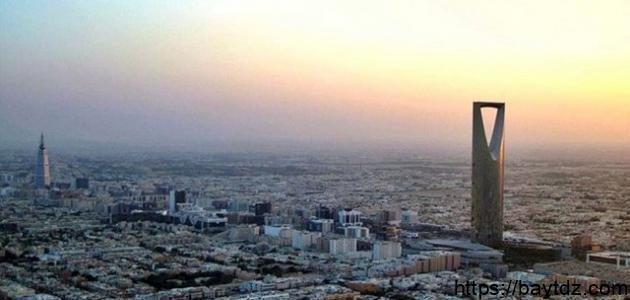 ما هي أكبر مدينة في السعودية