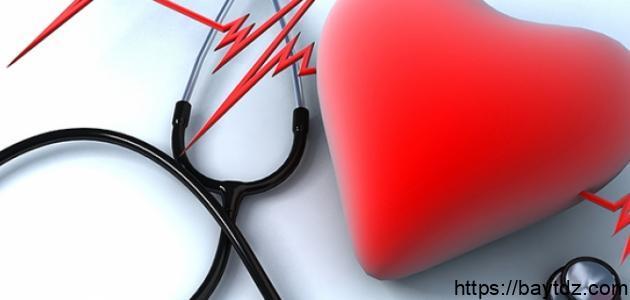 ما هي الأمراض التي تصيب القلب