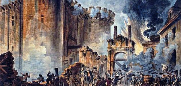 ما هي الثورة الفرنسية