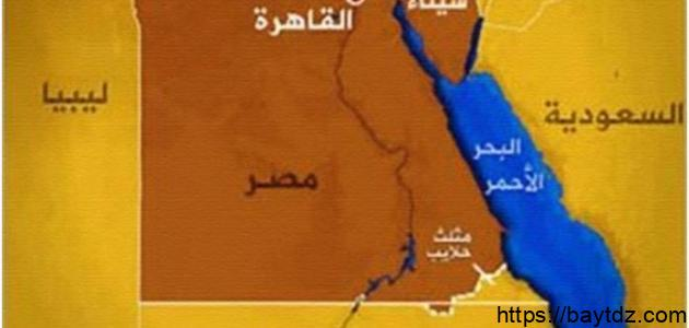 ما هي حدود مصر