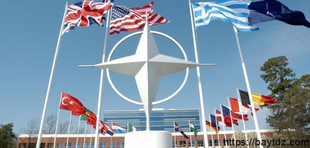 ما هي دول حلف الناتو